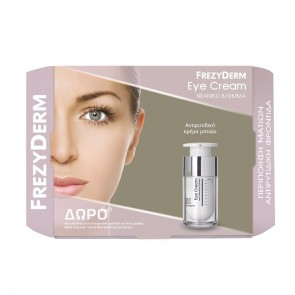 Frezyderm - Anti-Wrinkle Eye Cream - 15ml & ΔΩΡΟ Neck Contour 15ml & Revitalizing Serum - 5ml