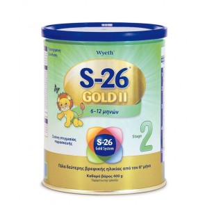 Wyeth - S-26 Gold 2 - 400gr