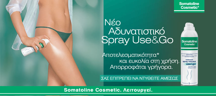 Somatoline Spray Use n Go