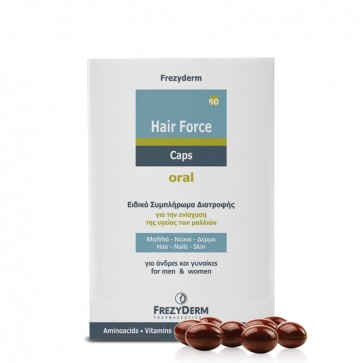Frezyderm - Hair Force Caps - 60caps
