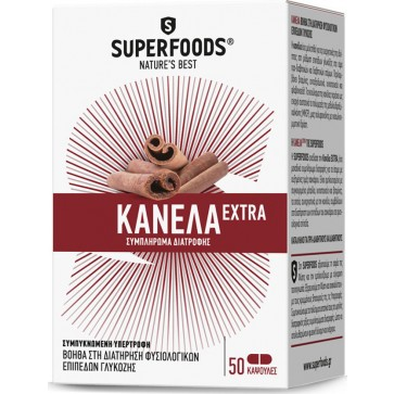 Superfoods - Κανέλα Extra Eubias 110mg - 50 Κάψουλες