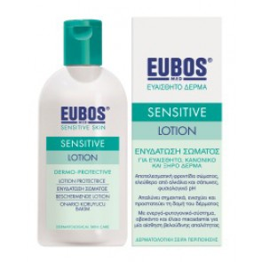 Eubos - Lotion Dermo-Protective - 200ml