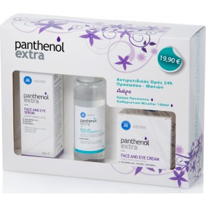Medisei - Panthenol Extra Σετ Προϊόντων Προσώπου Face & Eye Serum - 30ml & Micellar True Cleanser 3 In 1 - 100ml & Face & Eye Cream - 50ml