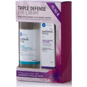 Medisei - Panthenol  Triple Defense Eye Cream 25ml & ΔΩΡΟ Micellar True Cleanser 3in1, 500ml