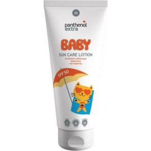 Medisei - Panthenol extra baby sun care lotion SPF50 Βρεφικό αντηλιακό γαλάκτωμα προσώπου & σώματος - 200ml