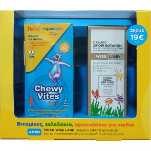 Vican - Chewy vites for kids multi vitamin plus Πολυβιταμινούχο συμπλήρωμα διατροφής για παιδιά - 60 ζελεδάκια & Wise land syrup Παιδικό σιρόπι βοτάνων με γεύση κεράσι - 120ml
