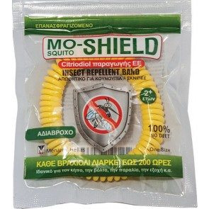 Menarini - Mo-Shield insect repellent band Αντικουνουπικό βραχιόλι σιλικόνης (Χρώμα κίτρινο) - 1τμχ