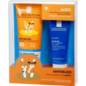 La Roche Posay - Anthelios dermo-pediatrics hydrating lotion SPF50 Παιδικό αντηλιακό - 250ml & Lipikar gel lavant soothing protective shower gel Καταπραϋντικό τζελ καθαρισμού - 100ml