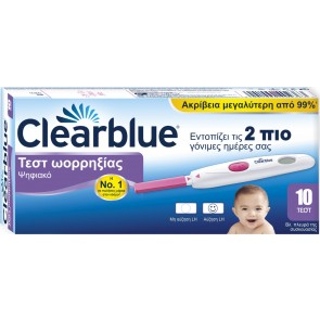 Clearblue - Digital ovulation test Ψηφιακό τεστ ωορρηξίας - 10τμχ