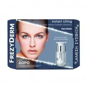 Frezyderm - Instant Lifting - 15ml & ΔΩΡΟ Anti-Wrinkle Rich night cream 15ml & Eye cream 5ml