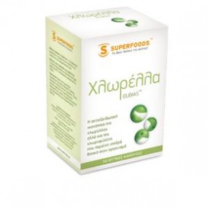 Superfoods - Chlorella Eubias 350mg - 50 Kάψουλες
