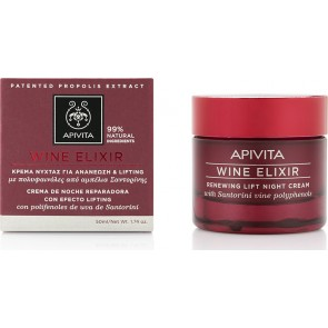 Apivita - Wine Elixir Renewing Lift Night Cream Κρέμα νύχτας για ανανέωση & Lifting - 50ml
