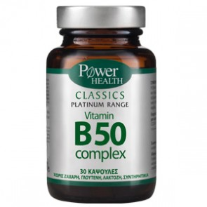 Power Health - Classics Platinum Range Βιταμίνη B50 Complex - 30 caps