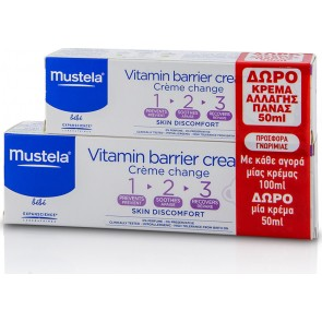 Mustela - Vitamin Barrier Cream Creme Change Skin Discomfort Κρέμα αλλαγής πάνας - 100ml & Δώρο 50ml