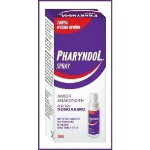 BioAxess - Pharyndol Spray για ενήλικες - 30 ml