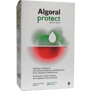 Epsilon Health - Algoral Protect 15gr - 20 Φακελίσκοι