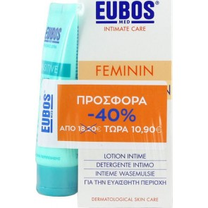Eubos - Feminin Washing Emulsion - 200ml & Δώρο Sensitive Hand Cream - 75ml