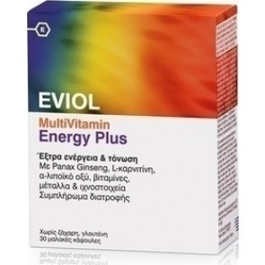 Eviol - MultiVitamin Energy Plus Πολυβιταμίνη - 30caps
