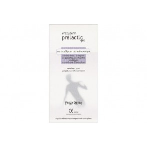 Frezyderm - Prelactic Vaginal Cream - 50ml