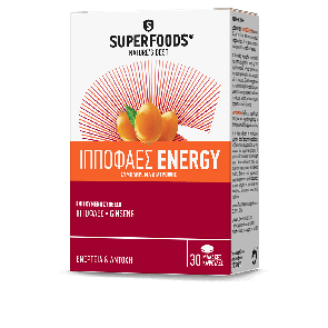 Superfoods - Ιπποφαές Energy - 30 κάψουλες