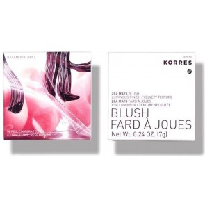 Korres - Zea Mays Blush Luminous Finish Velvety Texture 47 Orange Brown Καλαμπόκι Ρουζ - 7g.