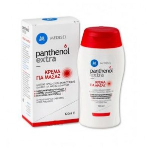Medisei - Panthenol Extra Massage Cream Κρέμα για μασάζ - 120ml