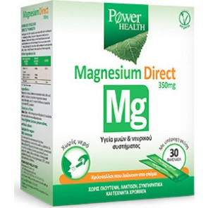 Power Health - Magnesium Direct 350mg Συμπλήρωμα διατροφής - 30 φακελάκια