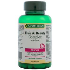 Nature's Bounty - Hair & Beauty Complex με Βιοτίνη - 60tabs