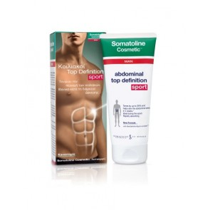Somatoline Cosmetic - Man Αγωγή Κοιλιακοί Top Definition Sport - 200ml