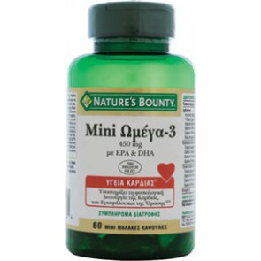 Nature's Bounty - Mini Omega-3 450mg -60 μίνι μαλακές κάψουλες