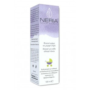 Farmasyn - NERIA Natural Products Natural Water Resistant formula for nappy rash Φυσική κρέμα σε μορφή σπρέι - 100ml