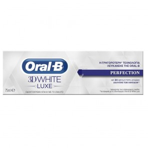 Oral-B - 3D White Luxe Perfection Οδοντόκρεμα Λεύκανσης - 75ml