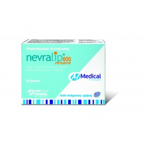Medical - Nevralip 600 Retard - 20 ταμπλέτες