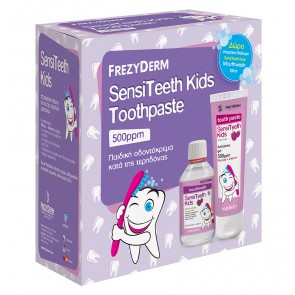 Frezyderm - SensiTeeth Kids Toothpaste 500ppm 50ml & Δώρο στοματικό διάλυμα SensiTeeth Kids Mouthwash 100ml