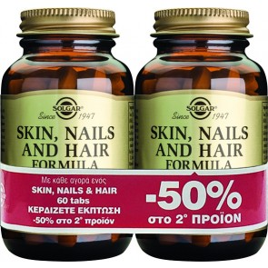 Solgar - Skin Nails & Hair - 2x60tabs (-50% Στο 2ο Προϊόν)