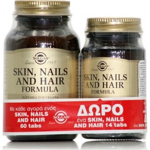Solgar - Skin Nails and Hair - 60tabs & Δώρο Skin Nails and Hair - 14tabs