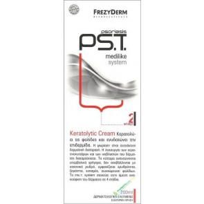 PS.T Keratolytic Cream Step2 200ml