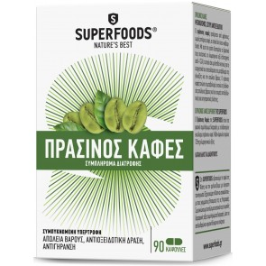 Superfoods - Πράσινος Καφές SuperDiet 2500mg - 90caps