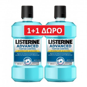 Listerine - Advanced Tartar Control Δώρο 1+1 - 2 x 500ml